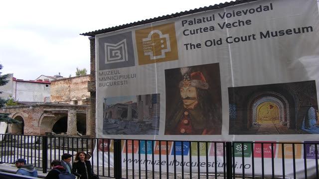 Bucharest, Romania first history