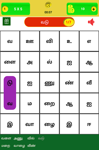 Tamil Word Game - u0b9au0bcau0bb2u0bcdu0bb2u0bbfu0b85u0b9fu0bbf - u0ba4u0baeu0bbfu0bb4u0bcbu0b9fu0bc1 u0bb5u0bbfu0bb3u0bc8u0bafu0bbeu0b9fu0bc1  screenshots 12