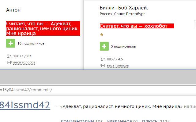 d3.ru user notes