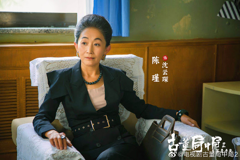Antique Bureau Midgame / Mystery of Antiques 2 China Web Drama