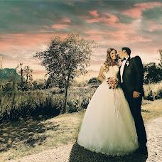 Wedding photographer Elif Onur Çalışır (elifonur). Photo of 25.04.2015