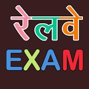 Railway Exam App