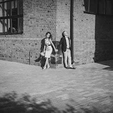 Wedding photographer Denis Zaporozhcev (red-feniks). Photo of 23.09.2014