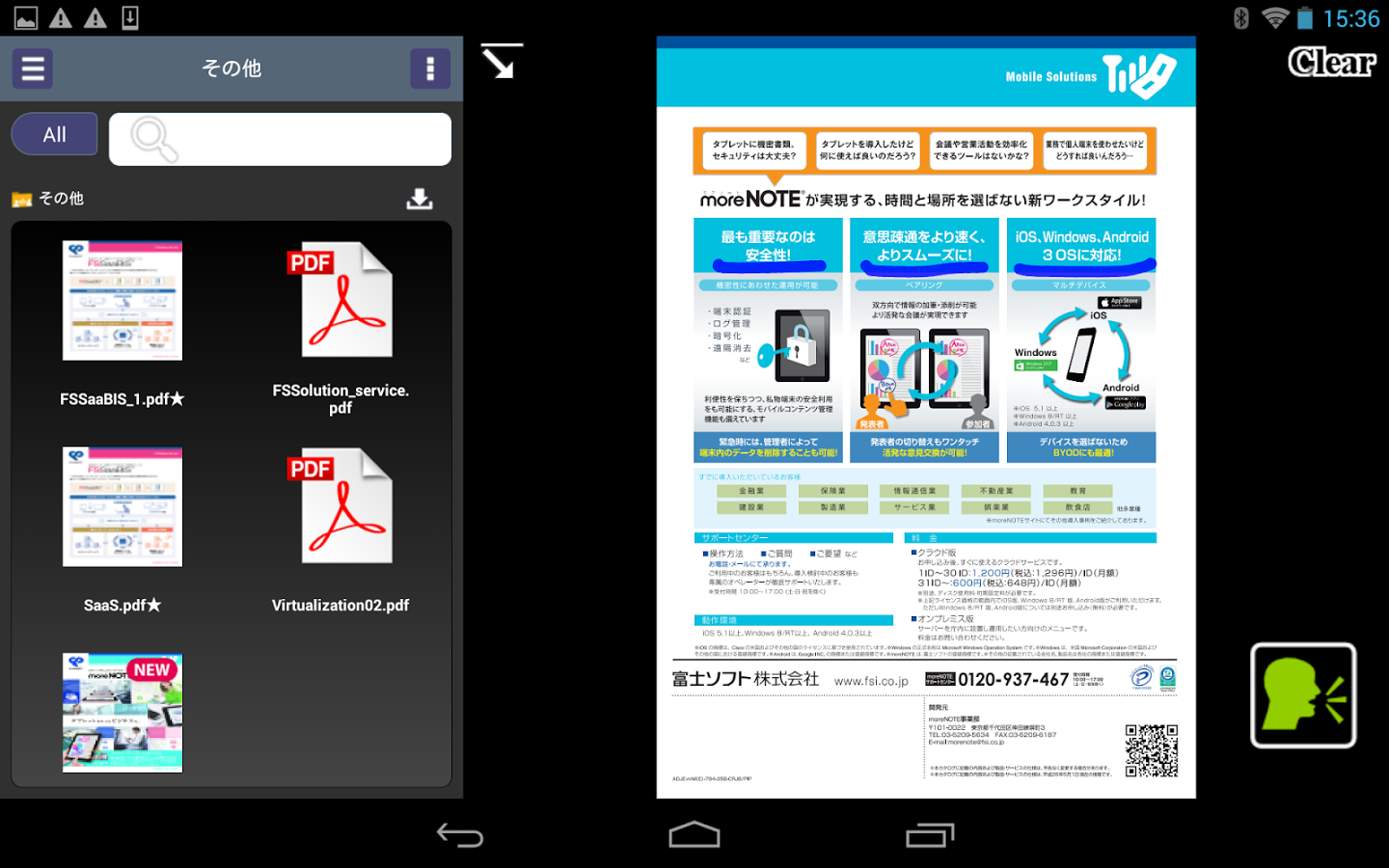 moreNOTE 5.0- screenshot