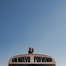 Huwelijksfotograaf Víctor Martí (victormarti). Foto van 15.10.2017