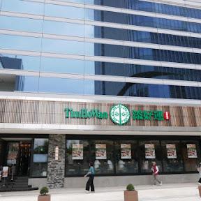 日本初上陸!東京ミッドタウン日比谷に香港で人気の点心レストラン「添好運(ティム・ホー・ワン)」がオープン