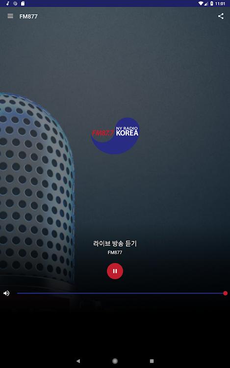 δωρεάν ιστοσελίδες γνωριμιών της Κορέας δωρεάν Dating για τον HIV θετικό