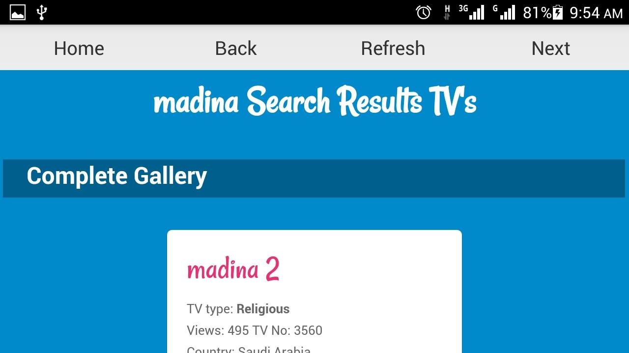 Madina Live TV HD- screenshot