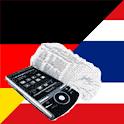 German Thai Dictionary icon