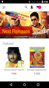 Total Kannada- screenshot thumbnail