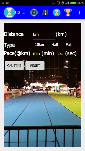 玩免費運動APP|下載Pace Best app不用錢|硬是要APP
