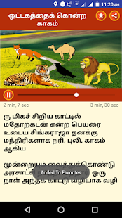 Download free Panchatantra Stories in Tamil for PC on Windows and Mac apk screenshot 4