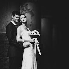 Wedding photographer Dmitriy Bolshakov (darkroom). Photo of 30.05.2015