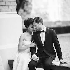 Wedding photographer Mariya Radchenko (mariradchenko). Photo of 21.04.2017