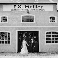 Wedding photographer Stephanie Winkler (lovelyweddinpic). Photo of 29.01.2018