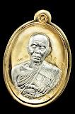 """""""องค์ดารา"""" หลวงพ่อคูณ ปาฏิหาริย์ EODเหรียญปาฏิหาริย์ ครึ่งองค์ เนื้อทองสัตตะ หน้ากากเงิน หลังแบบ ไม่"""