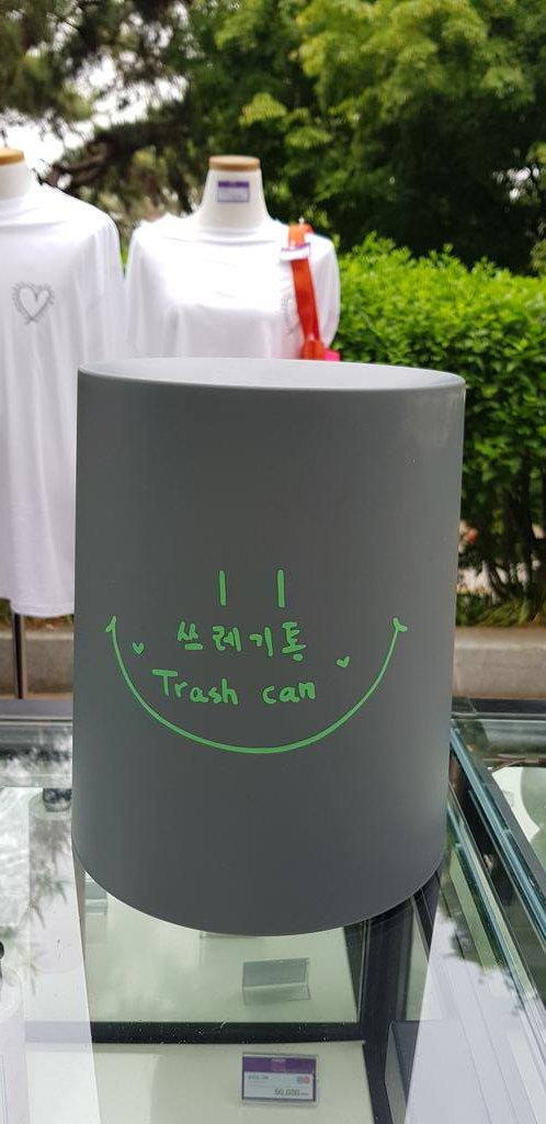 tzuyu trash can