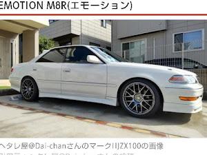 マークII JZX100のカスタム事例画像 ヘタレ屋@Dai-chanさんの2021年10月18日15:47の投稿