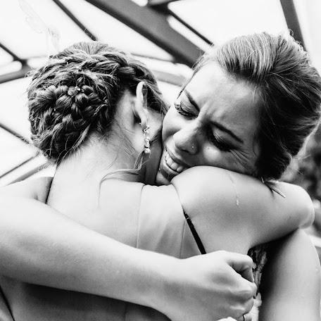 Wedding photographer Patricia Bara (bara). Photo of 12.01.2017