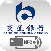 BOCOM HK Mobile Payment