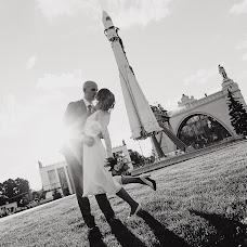 Wedding photographer Mariya Cyganok (Mashsnimay). Photo of 17.10.2018