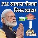 PM Awas Yojana List 2020-21 icon