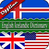 English Icelandic Dictionary
