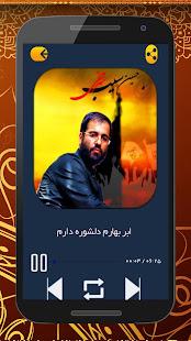 نوحه های حاج حسین سیب سرخی - náhled
