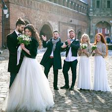 Wedding photographer Darya Roy (DaryaRoe). Photo of 09.04.2018