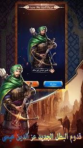 تحميل لعبة صلاح الدين الأيوبي: حرب الذهب للاندرويد 3