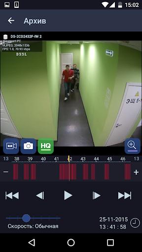 Video Surveillance TRASSIR  screenshots 3