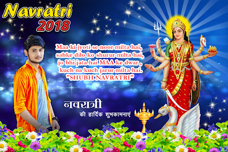 Download Navratri Photo Editor Frames For PC Windows and Mac apk screenshot 1