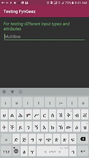 Amharic keyboard for pc   GeezIME (free) download Windows