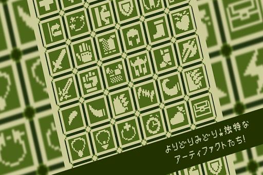 玩動作App|勇者はタイミング免費|APP試玩