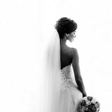 Wedding photographer Valeriy Trush (Trush). Photo of 14.11.2016