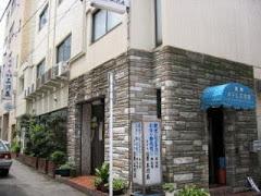 Visiter Hôtel Asakusa Mikawaya