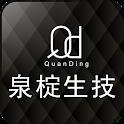 泉椗生技國際有限公司 icon
