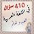 اختبر مستواك في اللغة العربية file APK for Gaming PC/PS3/PS4 Smart TV