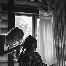 Wedding photographer Darya Londareva (DariaLond). Photo of 22.10.2014
