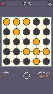 درب التحدي – العاب ذكاء App Download For Android and iPhone 6