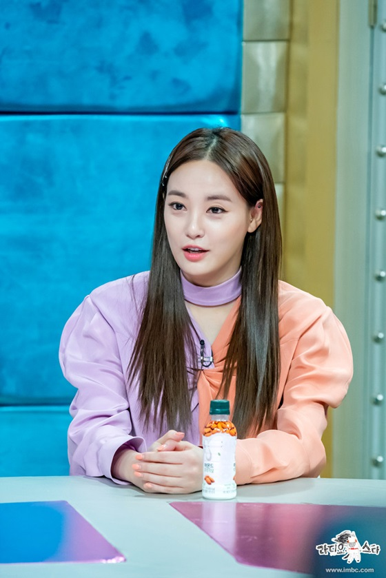lee joo yeon radio star 1