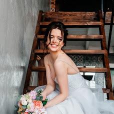 Wedding photographer Mariya Medved (photomedved). Photo of 15.05.2018