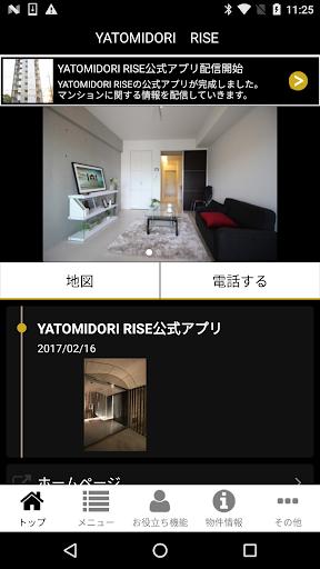 YATOMIDORIu3000RISE 2.2.1 Windows u7528 3