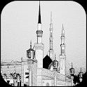 Islami Bilgi Oyunu - Islami Kelime Oyunu icon