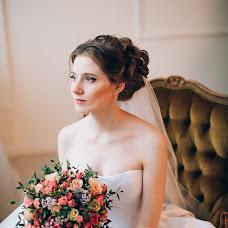 Wedding photographer Ekaterina Alduschenkova (KatyKatharina). Photo of 10.01.2018