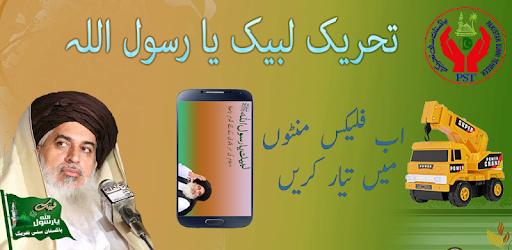 najbolje aplikacije za upoznavanje u Pakistanu bio predložak web mjesta za upoznavanje