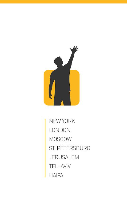 Gett (GetTaxi) - The Taxi App - screenshot