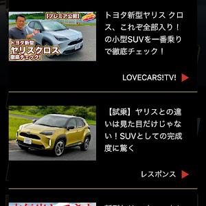 のカスタム事例画像 YUSA LOVES CARさんの2020年08月06日10:24の投稿