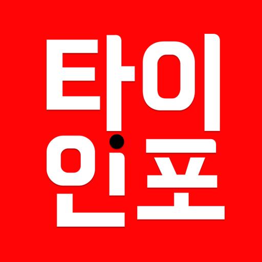 changwon datování jak někomu říct, že už ho nechcete připojit