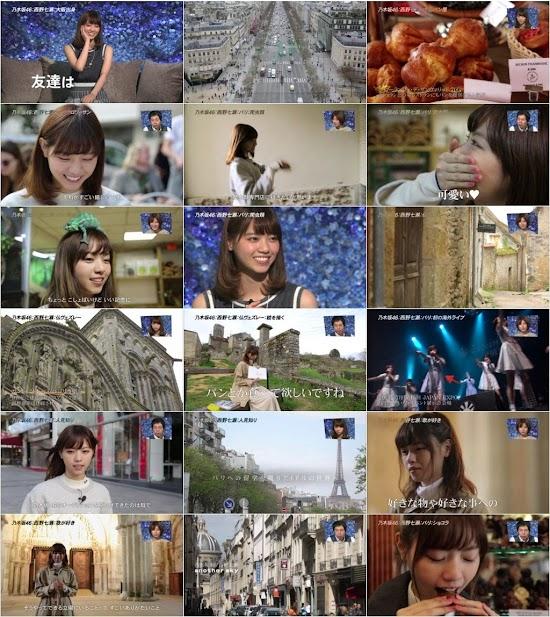 (TV-Variety)(720p) アナザースカイ 乃木坂46西野七瀬がパリへ。想い出のライブ会場での本音を告白 160617